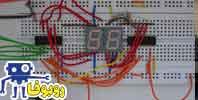 پروژه آماده مدار شمارنده دیجیتال با 555