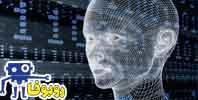 هوش مصنوعی و دامنه کاربردها