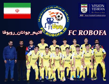 روبوفا تیم جوانان خود را به مسابقات برندهای برتر کشور اعزام خواهد کرد