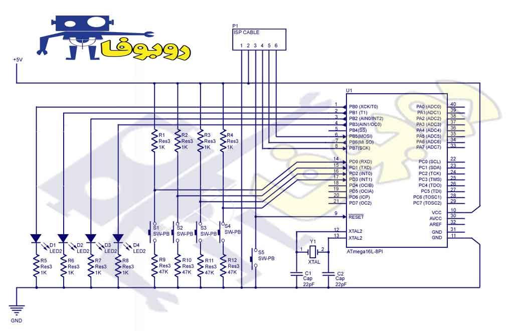 مدار کار با ورودی و خروجی میکروکنترلر avr مدلatmega16L