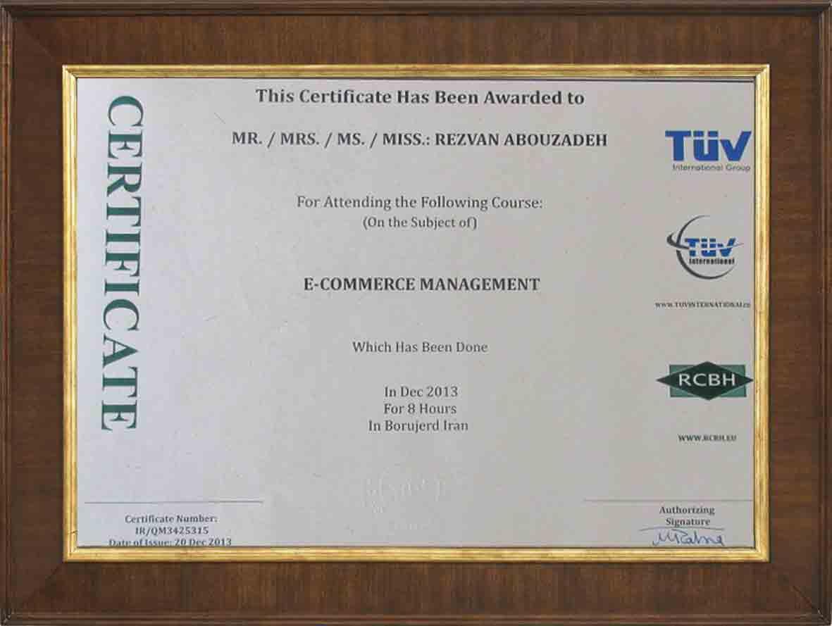 گواهینامه بین المللی مدیریت تجارت الکترونیک از tuv